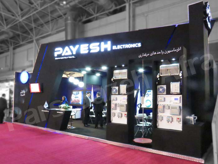 Exhibition booth | Exhibition booth maker | Tehran Exhibition booths maker | Booths designer | Booth layouter