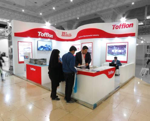 Tofflon Exhibit booth