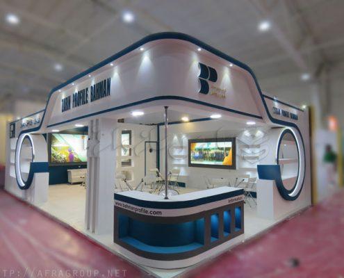 غرفه سازی نمایشگاهی بهمن پروفیل