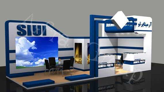 غرفه سازی شرکت آرميتا پرتو