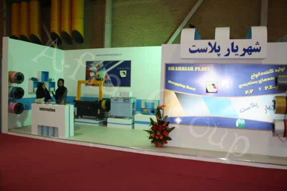 غرفه سازی نمایشگاهی شرکت شهریار پلاست