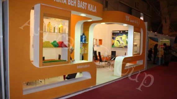 غرفه سازی نمایشگاهی شرکت آريا به بست كالا