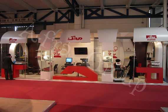 غرفه نمایشگاهی شرکت محک