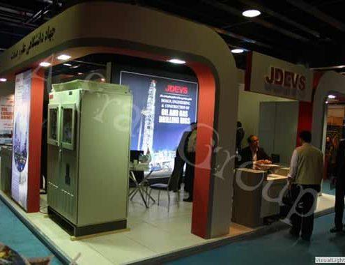 غرفه نمایشگاهی جهاد دانشگاهی علم و صنعت