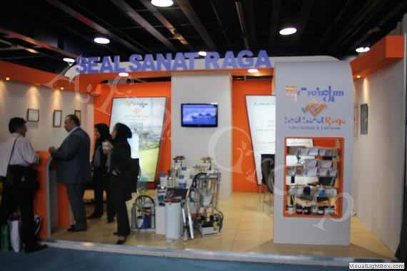غرفه ساز نمایشگاهی سيل صنعت راگا