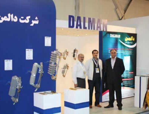 غرفه نمایشگاهی شرکت دالمن