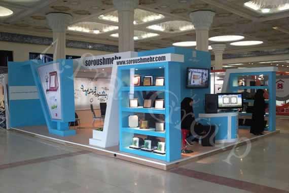 غرفه سازی نمایشگاهی سروش مهر