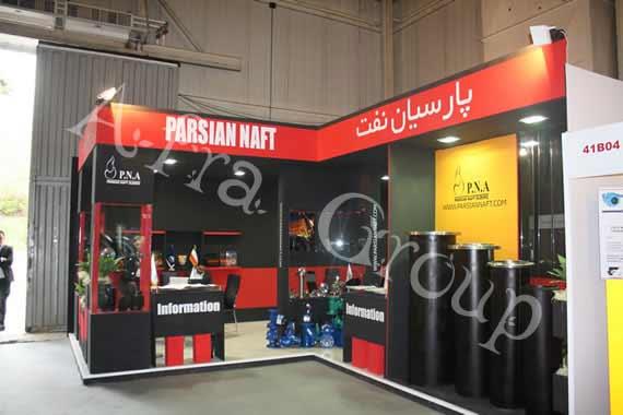 غرفه نمایشگاهی شرکت پارسيان نفت البرز