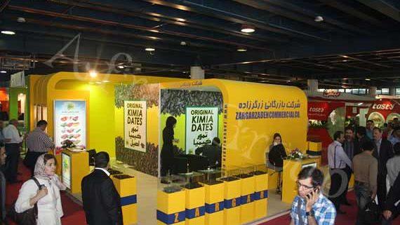 غرفه نمایشگاهی آريا وجد