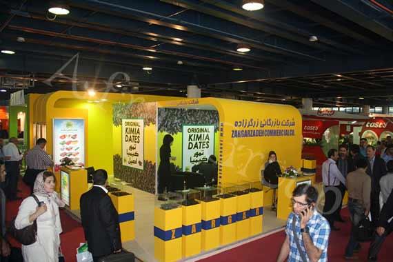 غرفه نمایشگاهی شرکت بازرگانی زرگرزاده