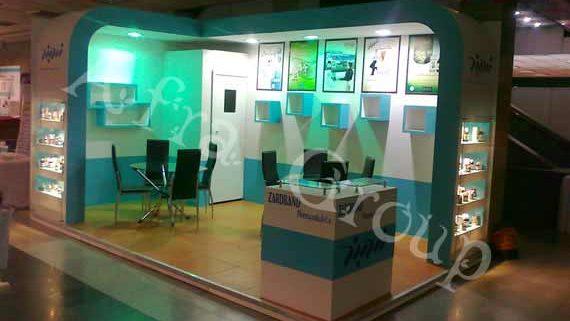 غرفه سازی نمایشگاهی شرکت دارويی زردبند