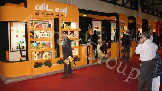 غرفه نمایشگاهی شرکت ايده سازان