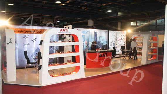 غرفه نمایشگاهی شرکت آلومینیم تجارت ایرانیان