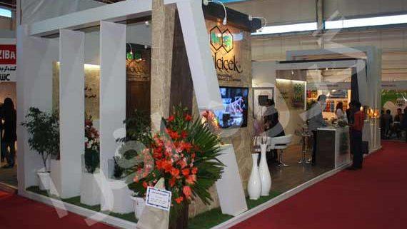 غرفه سازی نمایشگاهی گل چیچک تركیه