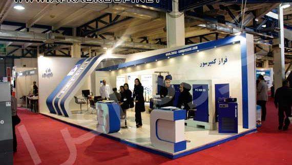 غرفه نمایشگاهی شرکت فراز كمپرسور