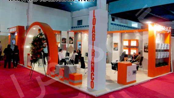 ساخت غرفه نمایشگاهی شرکت لعاب ایران