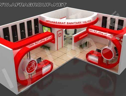 غرفه نمایشگاهی شرکت آريانا صنعت 2   غرفه سازی پارس سازه افرا