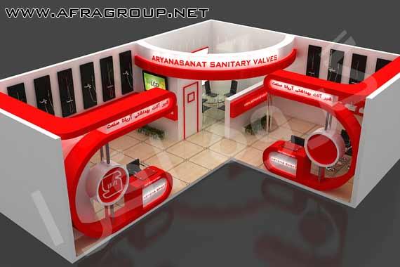 غرفه نمایشگاهی شرکت آريانا صنعت 2 | غرفه سازی پارس سازه افرا
