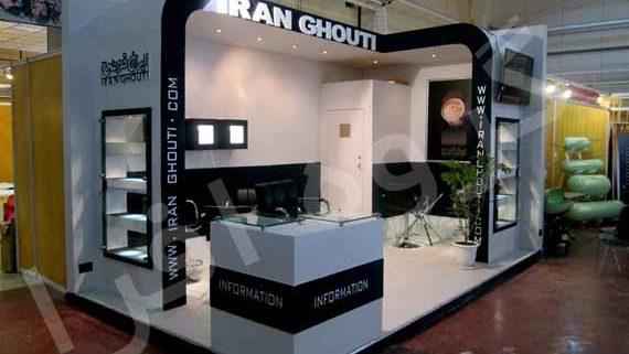 غرفه نمایشگاهی شركت ایران قوطی