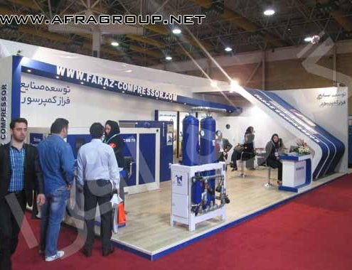 غرفه نمایشگاه شرکت فراز كمپرسور