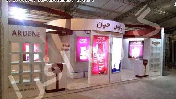 غرفه نمایشگاهی شرکت پارس حیان