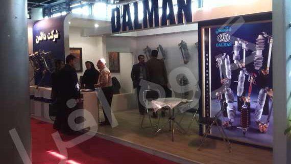 ساخت غرفه نمایشگاهی شرکت دالمن