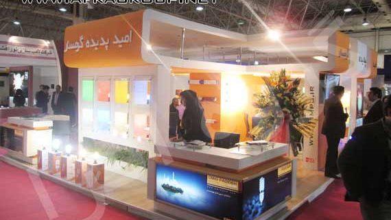 غرفه سازی نمایشگاهی امید پدیده گرمسار