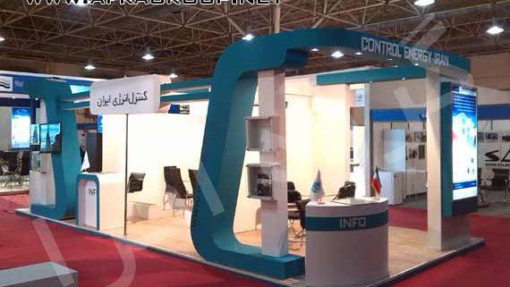 غرفه نمایشگاهی شرکت كنترل انرژی ایران