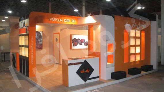 غرفه نمایشگاهی پارسان دی سمبل
