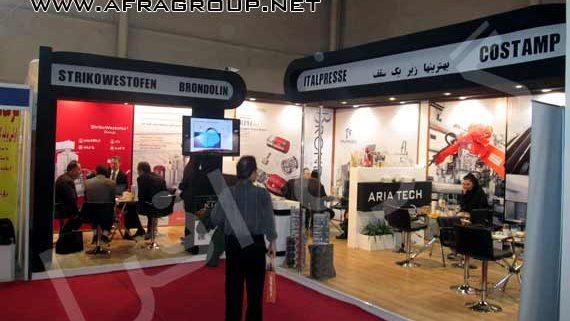 غرفه نمایشگاهی شرکت آریا تک