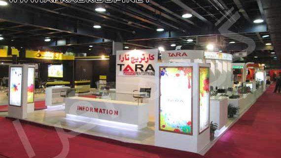 غرفه نمایشگاهی تارا مشاور