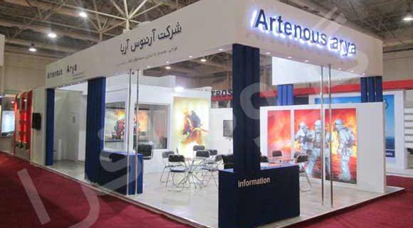 غرفه نمایشگاه شرکت آرتنوس آریا