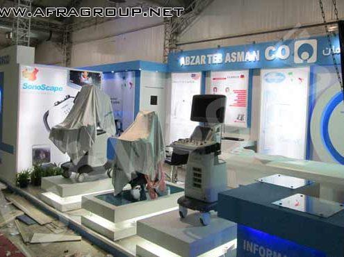غرفه ساز نمایشگاه ابزار طب آسمان