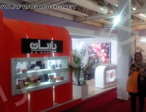 غرفه نمایشگاه شرکت پارسان دی سمبل