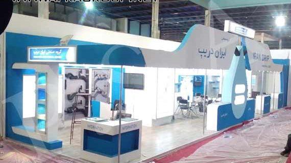 غرفه نمایشگاه شرکت ایران دریپ