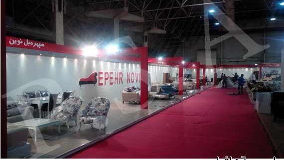 غرفه نمایشگاهی شرکت سپهر مبل نوین