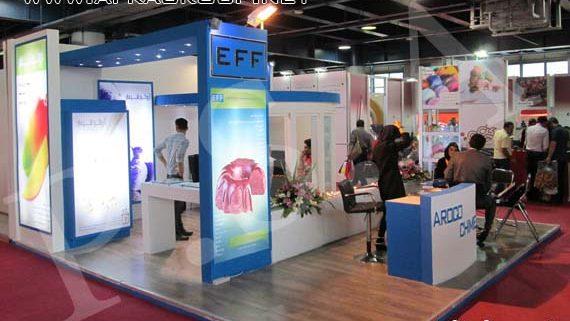 غرفه سازی نمایشگاهی شرکت آروكو شیمی (EFF) | غرفه سازی نمایشگاه شیرینی و شكلات | محل غرفه سازی نمایشگاه بین المللی تهران ساخت غرفه | ساخت غرفه نمایشگاه | ساخت غرفه نمایشگاهی آروكو شیمی (EFF)