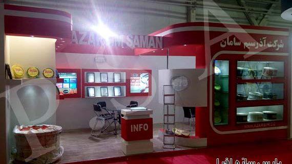 غرفه سازی شرکت آذر سیم سامان