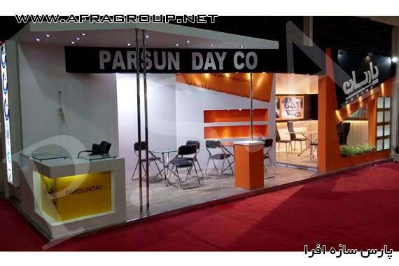 ساخت غرفه شرکت پارسان دی سمبل