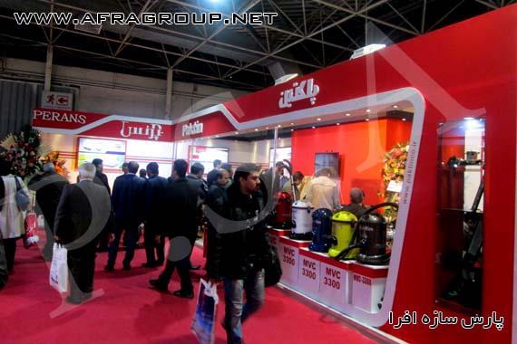 غرفه نمایشگاهی شرکت پاکتین