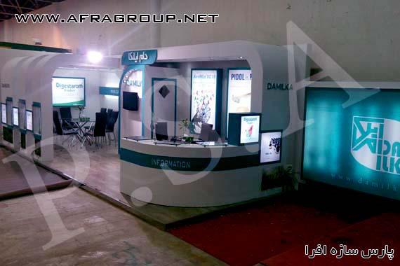 غرفه سازی نمایشگاهی شرکت ایلکا دام