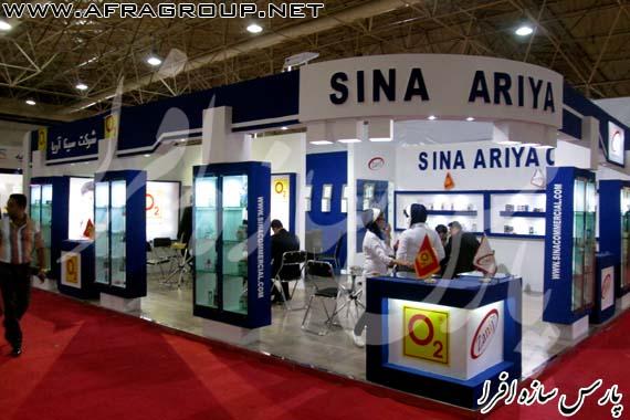 غرفه نمایشگاهی بازرگانی سینا مشهد