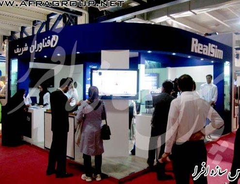 غرفه نمایشگاهی شرکت فناوران شریف