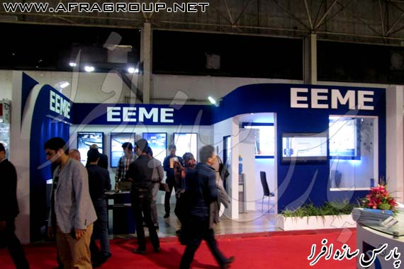 ساخت غرفه شرکت EEME