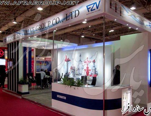 غرفه نمایشگاهی شرکت شرکت FZV
