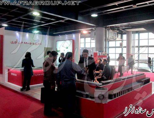 غرفه نمایشگاه شرکت تحقیق و توسعه فن آوری