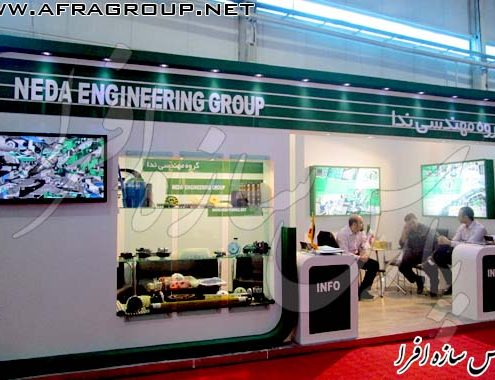 غرفه سازی نمایشگاهی گروه مهندسی ندا