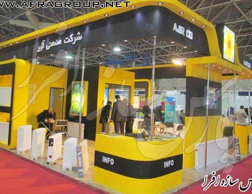 غرفه سازی شرکت معدن آژیر