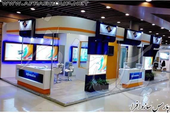 غرفه نمایشگاهی شرکت تجارت الکترونیک پارسیان