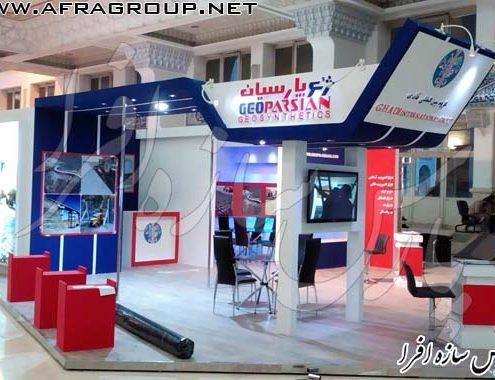 غرفه سازی نمایشگاهی شرکت ژئو شبکه پارسیان